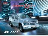 雪豹X80