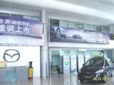 重庆银迅汽车销售服务有限公司