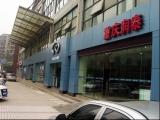 重庆润泰创业实业有限公司