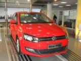 重庆长航南方汽车销售服务有限公司