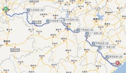 厦门到重庆飞机多久