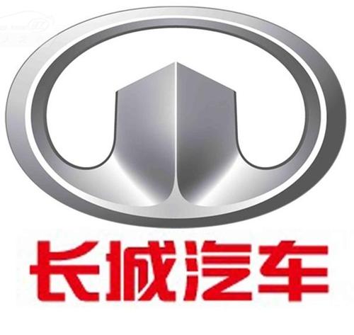 长城红酒logo矢量图