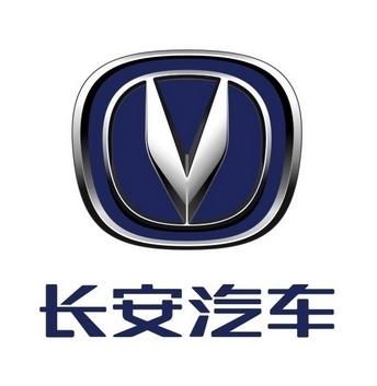 6月4日,长安汽车在重庆垫江西部汽车试验场举办了以技术研发