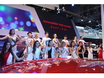 重庆汽车消费节开启重庆汽车嘉年华