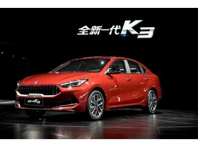 全新一代K3首秀上海车展