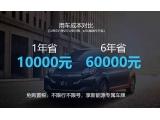 比亚迪e网重庆尚盈店即将盛大开业