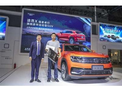 上汽大众途昂X重庆区域首次公开亮相