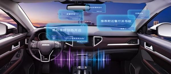主动变革迎接新大发排列3,长城汽车即将发布全新智能网联战略 519