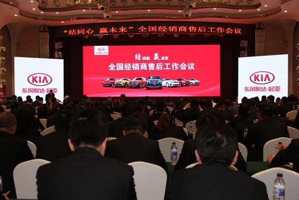终稿-深度调整的中国车市给了我们什么启示1043