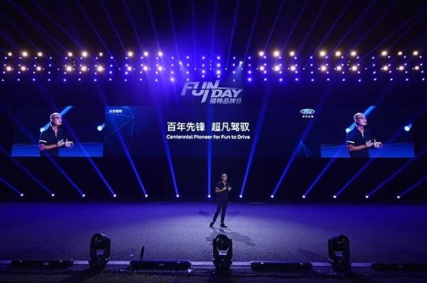 图片1:长安福特全国销售服务机构总裁杨嵩先生介绍品牌故事