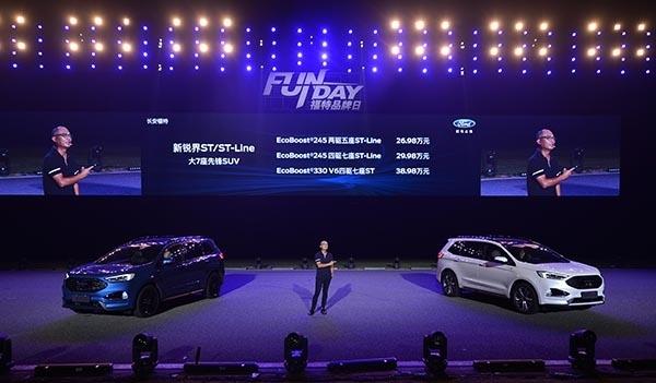 图片4:长安福特全国销售服务机构总裁杨嵩先生宣布新福特锐界STST-Line厂商建议零售价