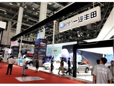 回望无锡车展 一汽丰田全新大发排列3产品光耀全场