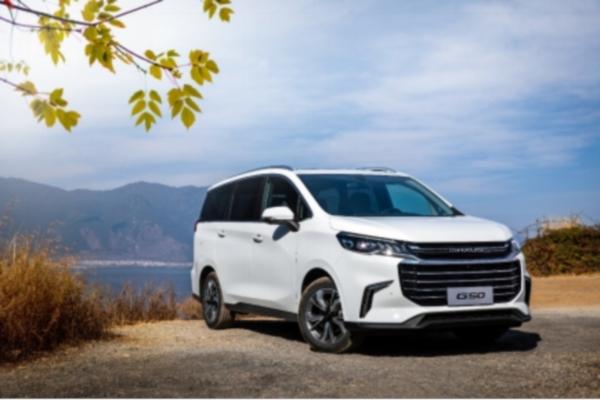 _【上汽MAXUS新闻稿】8月销量同比增长45.8%,上汽MAXUS连续逆势上涨 V81130