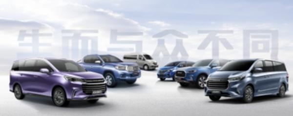 _【上汽MAXUS新闻稿】8月销量同比增长45.8%,上汽MAXUS连续逆势上涨 V8424