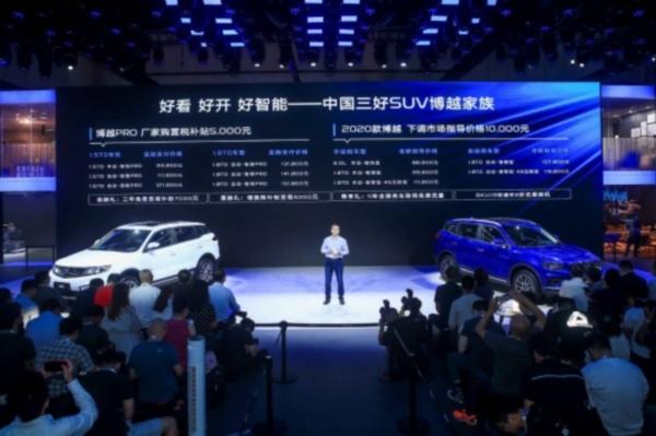 _【8月销量快讯】环比增长11%,吉利汽车8月销量101223辆325