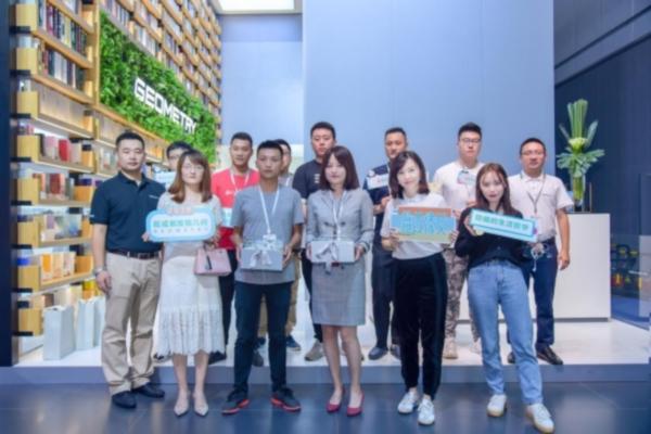 _0907【新闻稿】几何品牌成都首次设展,打造蓉城最具文艺范展台377