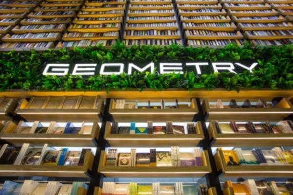 _0907【新闻稿】几何品牌成都首次设展,打造蓉城最具文艺范展台826