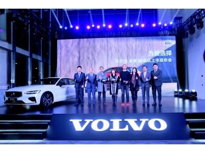 北歐豪華中型轎車沃爾沃全新S60西區傾情上市
