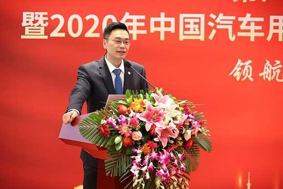 1-1中国质量协会副秘书长李高帅致辞