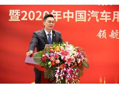 2020年中国燃油汽车行业 用户满意度指数同比下降