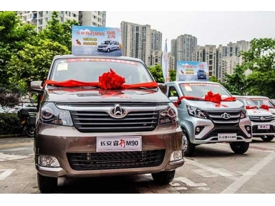 长安凯程发布旗下多款商用新车