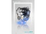 长安汽车蓝鲸iDD混动系统正式发布
